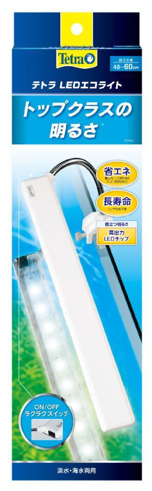 テトラ LEDエコライト 各種