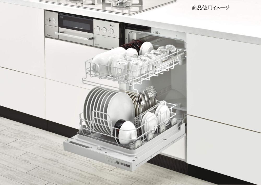 リンナイ 食洗機 各種