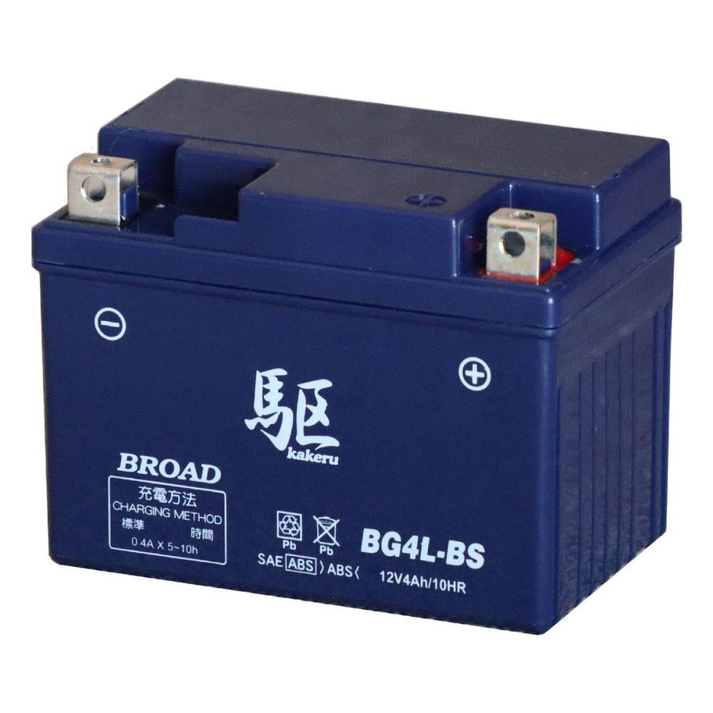 ブロード 2輪用バッテリー 駆 BG4L-BS
