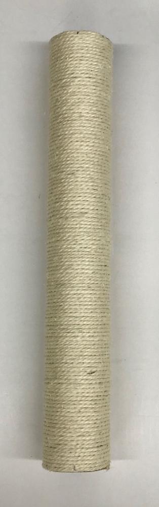 キャットコンド 支柱D ナチュラル 47cm