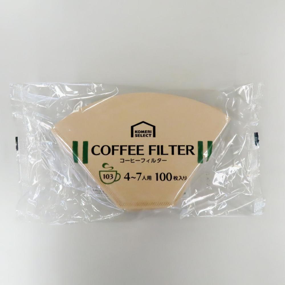 コメリセレクト コーヒーフィルター 無漂白 103 100枚