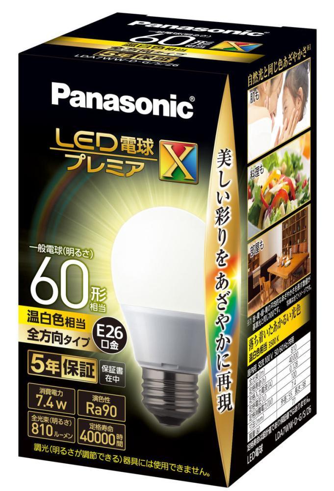 LED電球 プレミアX 全方向 60W形 各種