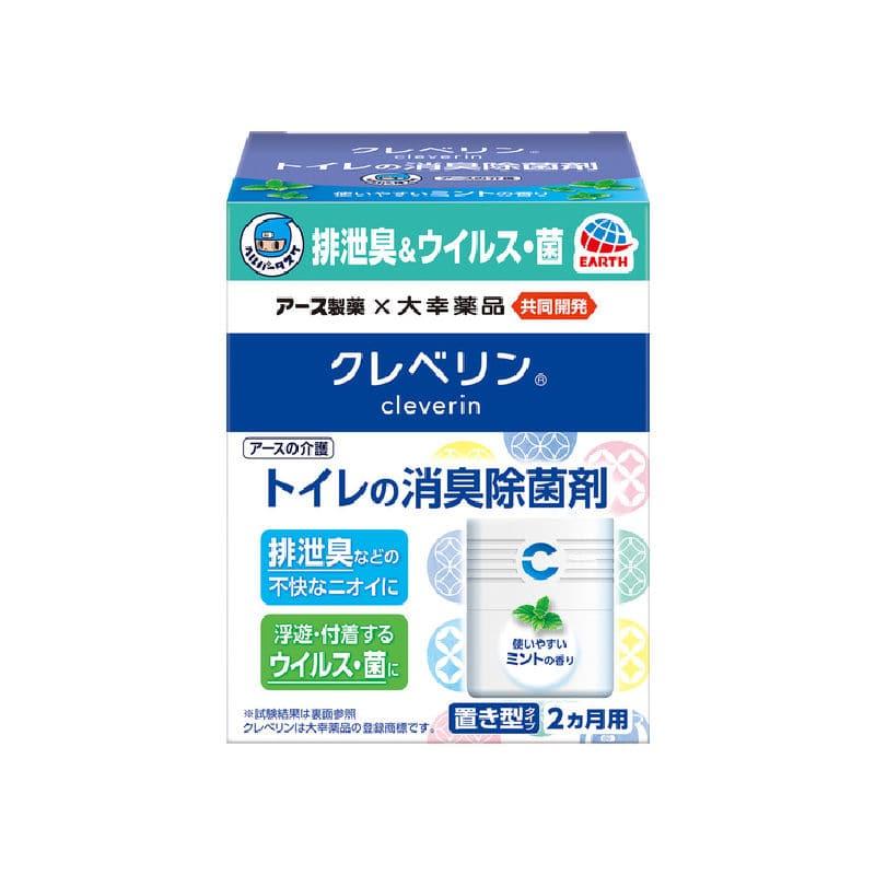 アース製薬 ヘルパータスケ クレベリン トイレの消臭除菌剤 ミントの香り 100g