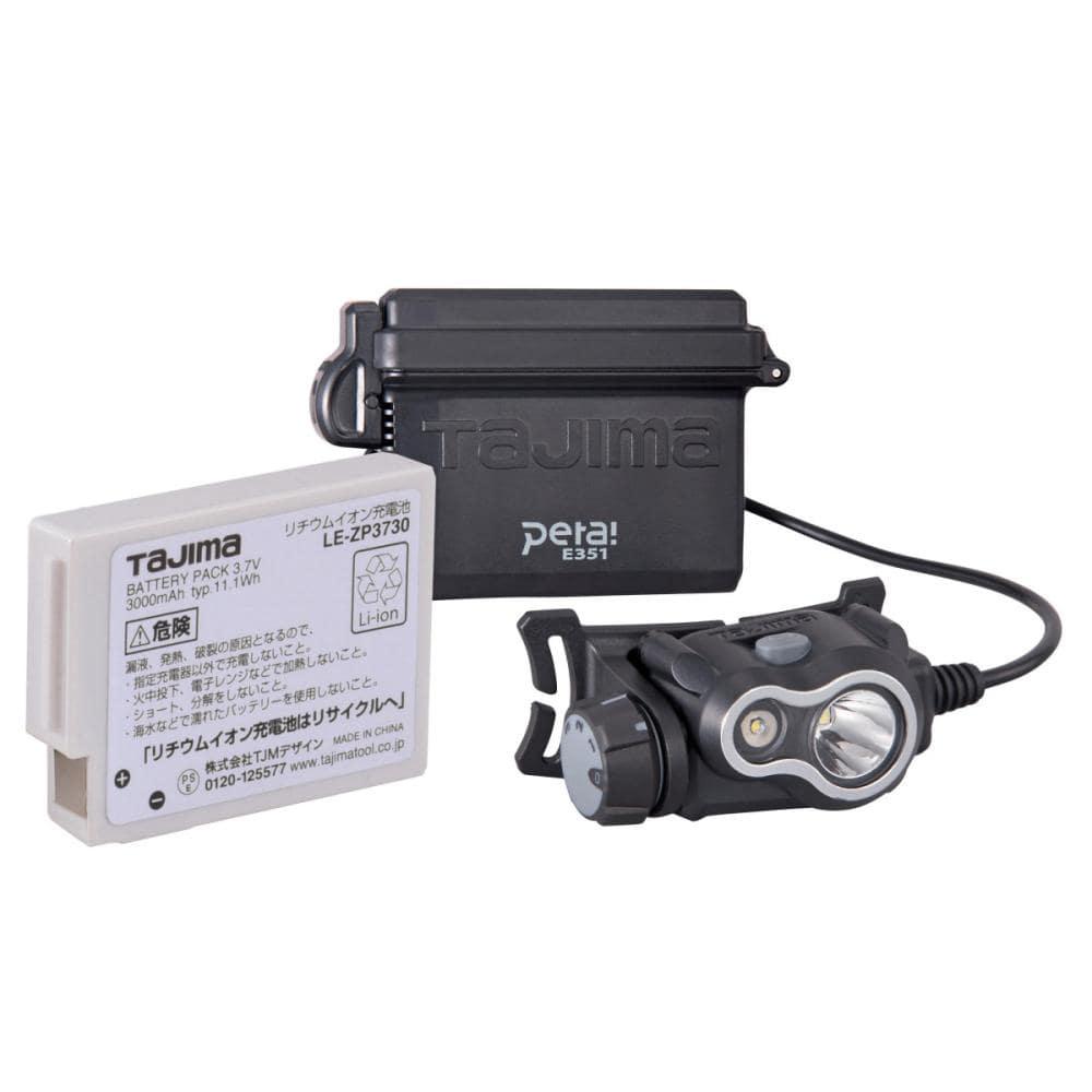 タジマ(TJMデザイン) ペタLEDヘッドライトセット銀LE-E351SPS