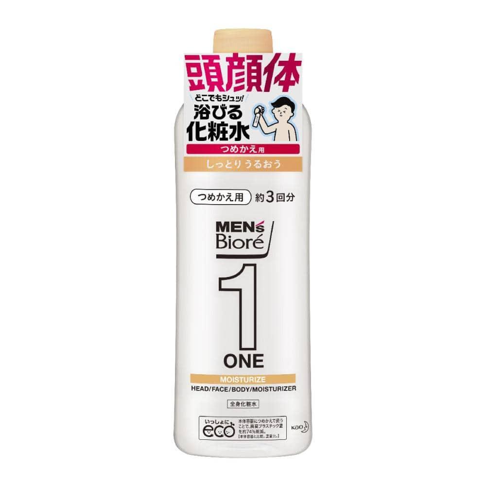 花王 メンズビオレONE 全身化粧水スプレー 各種