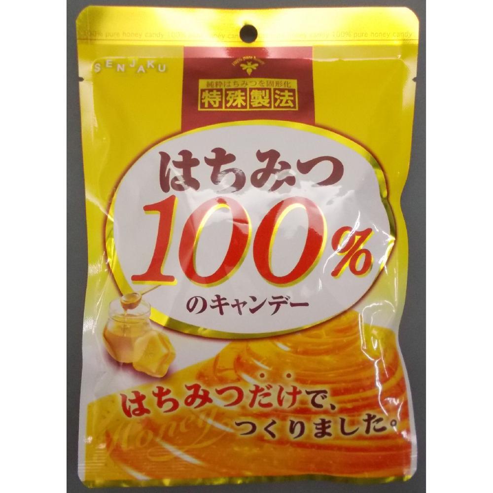 扇雀 はちみつ100%のキャンデー 51g
