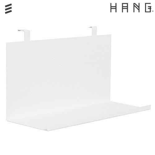 HANGシェルフ 320ホワイト