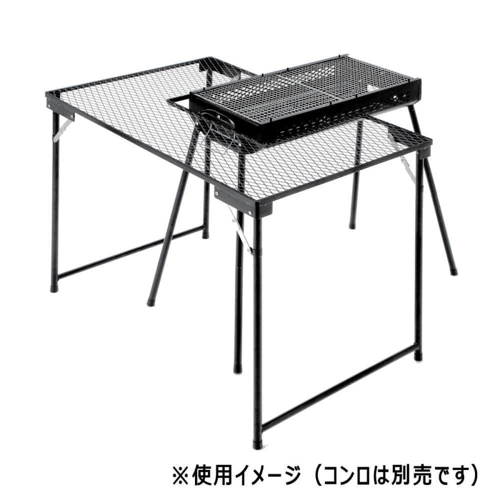 ナチュラルシーズン BBQコンロ用 コの字型サイドテーブル