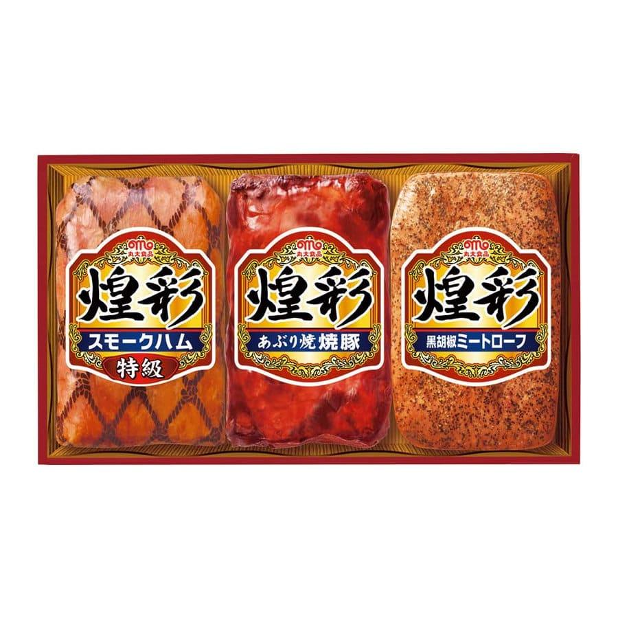【20年お歳暮ギフト】丸大食品 煌彩ハムギフト KK-303