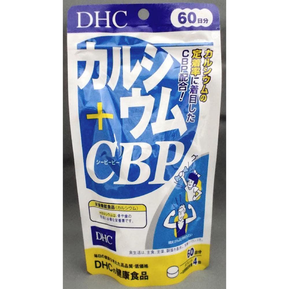 DHC カルシウム+CBP 60日分