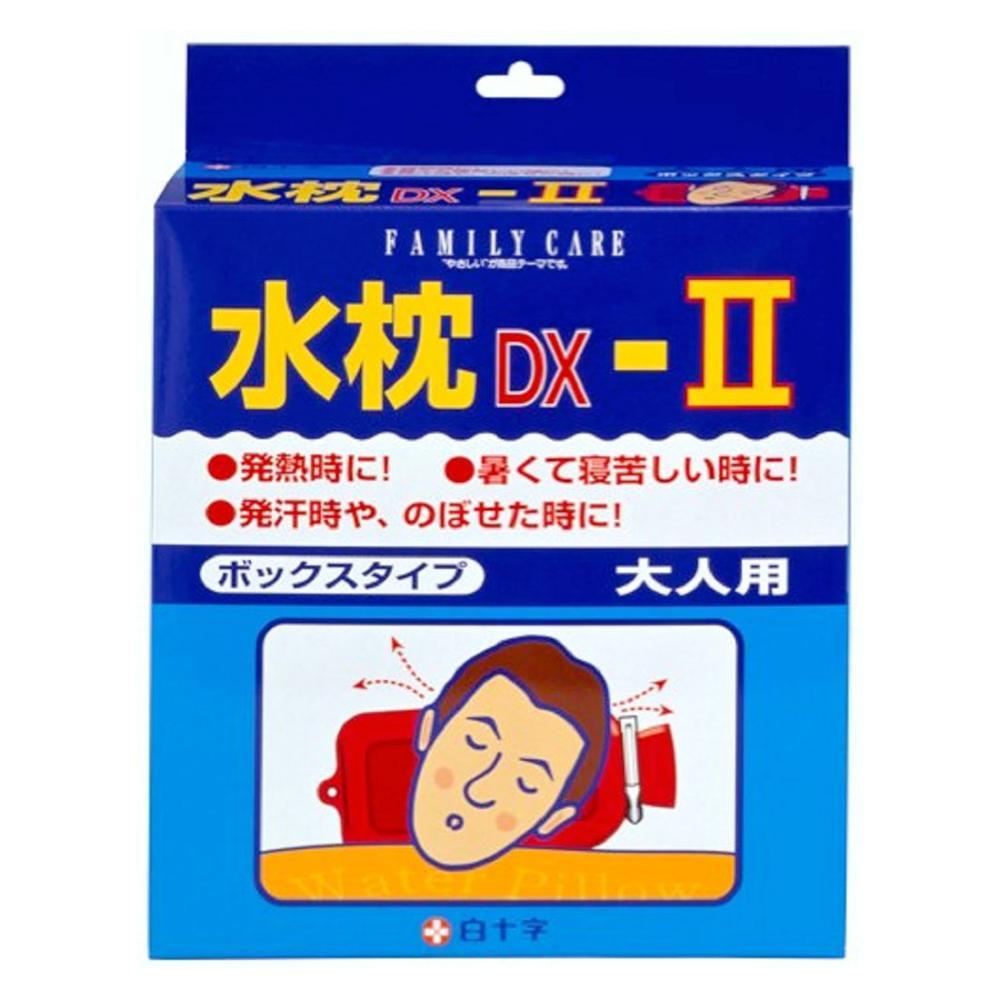 白十字 ファミリーケア 水枕DX-2 大人用