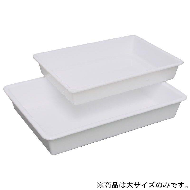 極東 ポリカーボネート糊皿(大) 43-8081