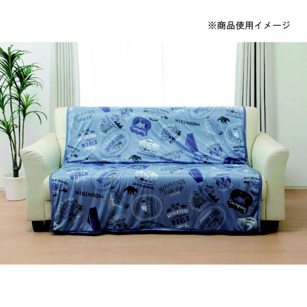 涼+2 ひんやりインテリア毛布 キャンピング 140×190cm シングル 各種