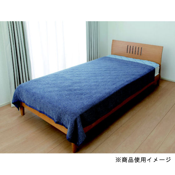 しっかりタオルケット ブルース 140×190cm シングル