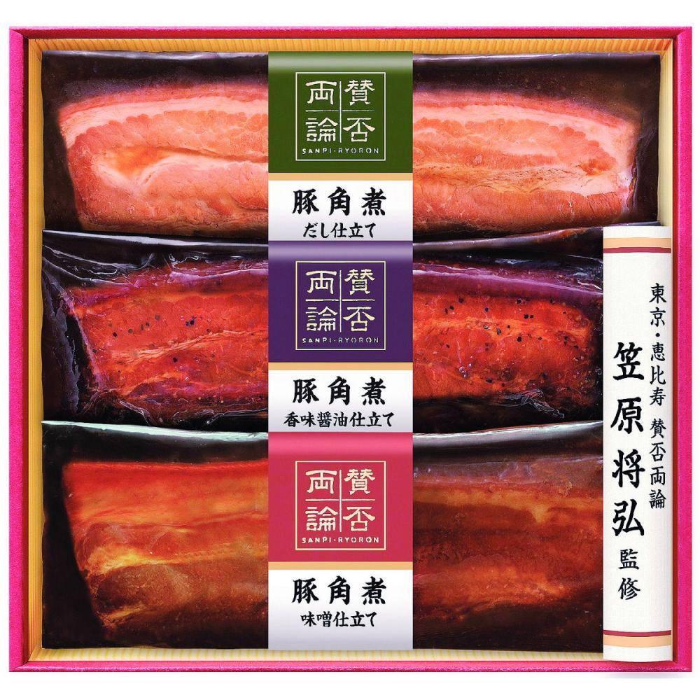 【20年お歳暮ギフト】 「賛否両論」三種の豚角煮 WA-36