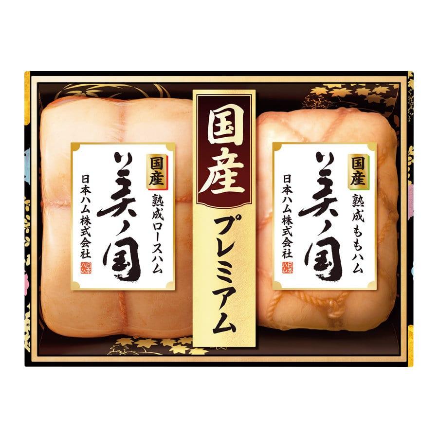 【20年お歳暮ギフト】 日本ハム 国産プレミアム 美ノ国 UKI-55
