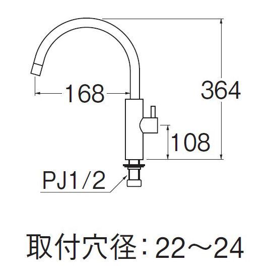 SANEI 立水栓 Y5475H