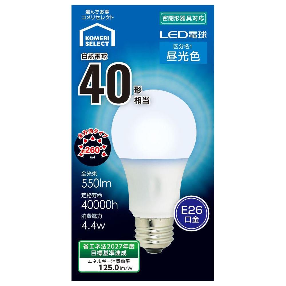 オーム電機 LED電球 E26 40形相当 全方向 昼光色