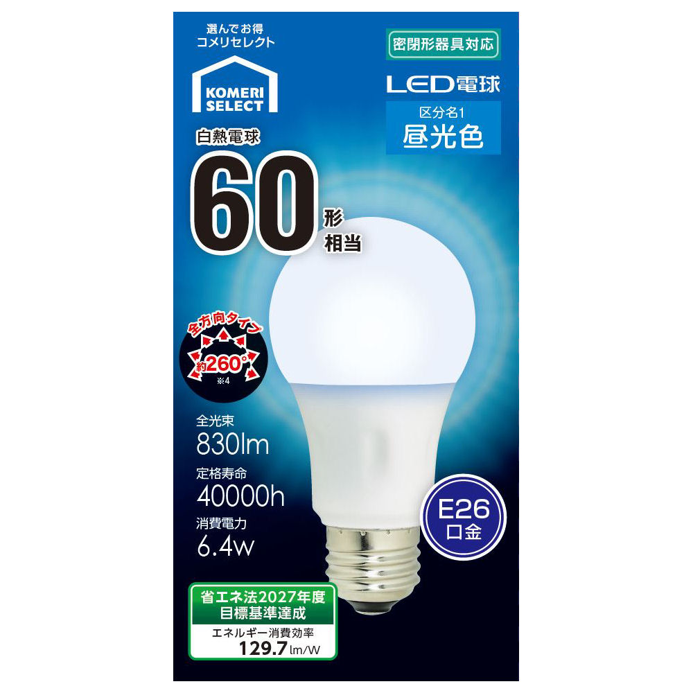 オーム電機 LED電球 E26 60形相当 全方向 昼白色