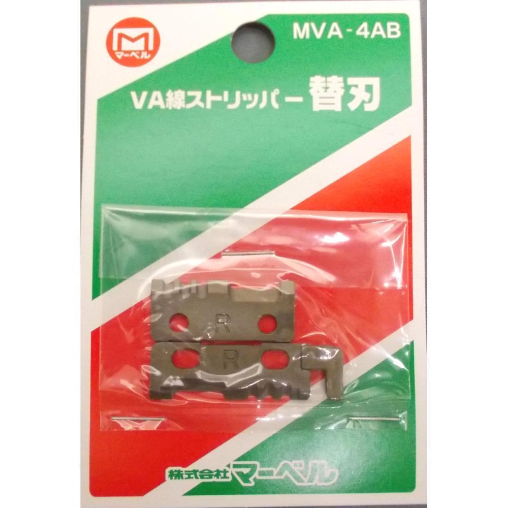 マーベル VA線ストリッパー用替刃 MVA-4AB