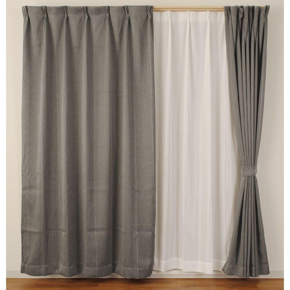 4枚組カーテン ストライプ 遮光性 遮像 グレー 各サイズ