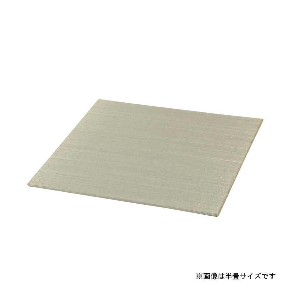 い草 無地システム畳 82×164cm