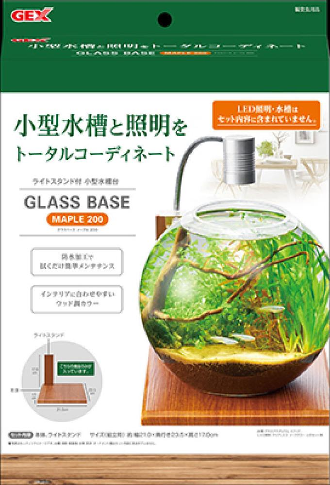 GEX グラスベース メープル 200