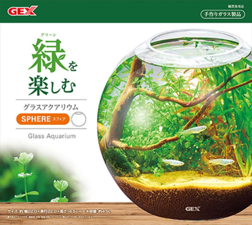 GEX グラスアクアリウム スフィア 水槽