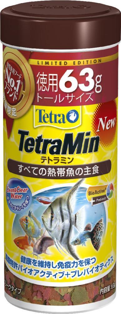 テトラ テトラミン 63g トールサイズ