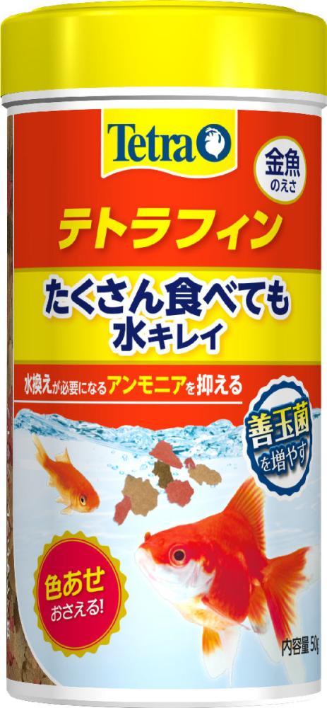 テトラ テトラフィン 金魚のえさ 各種