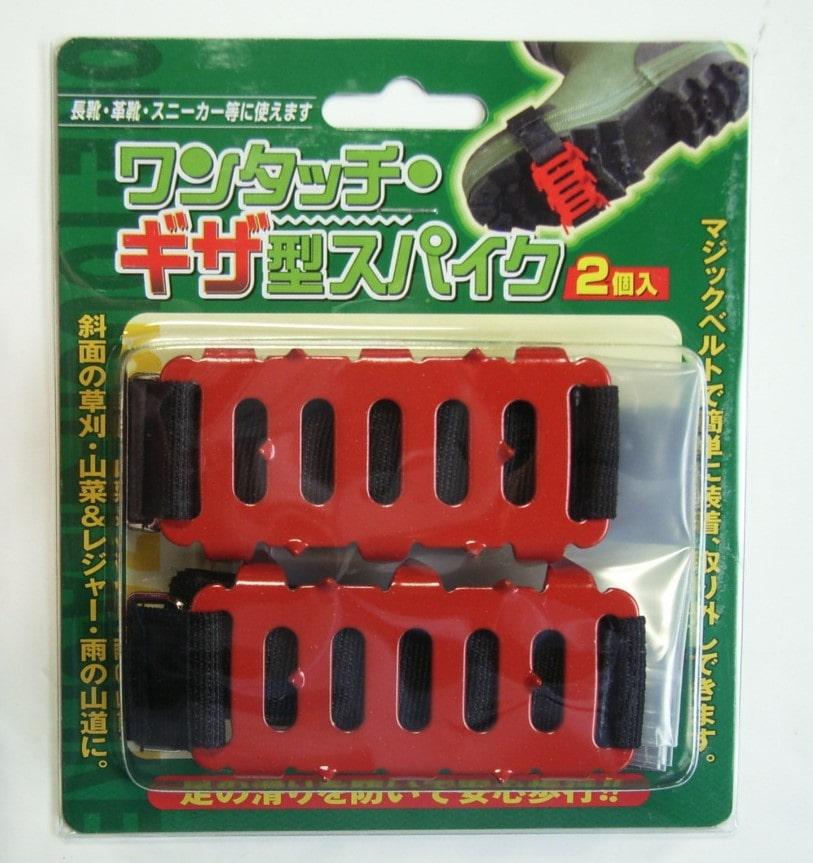 ワンタッチ・ギザ型スパイク(2個入り)