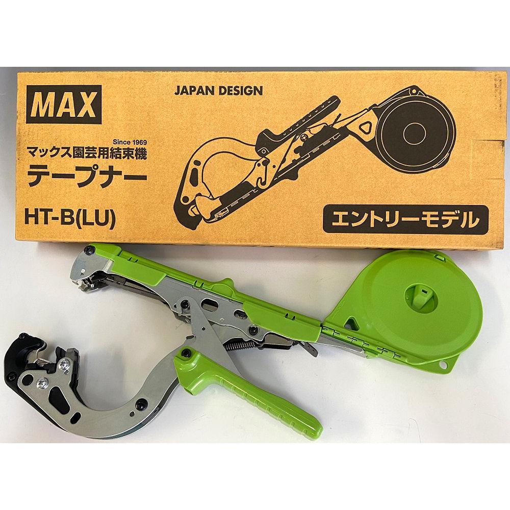 MAX誘引結束機 テープナー HT-B(LU)