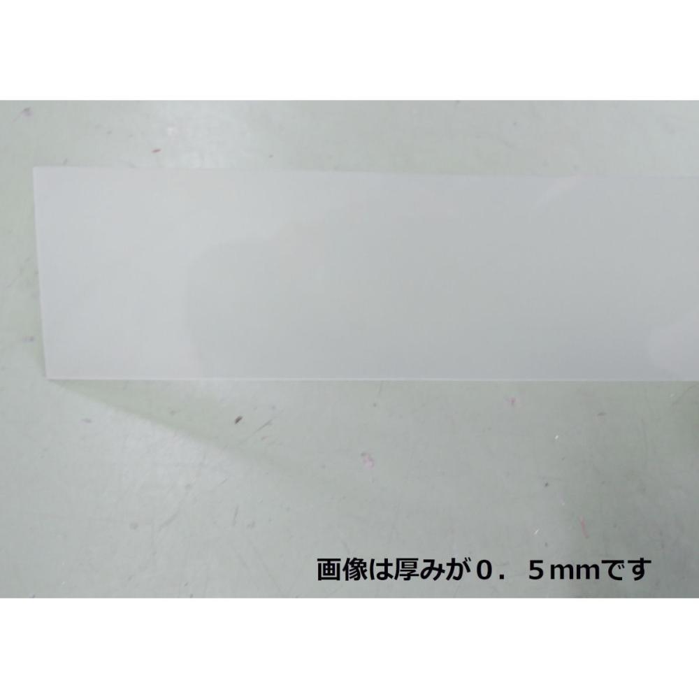 プラマードU オプション 施工調整スペーサーT10 1000×50×厚み1mm