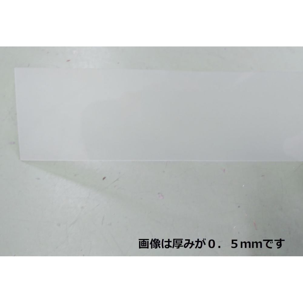 プラマードU オプション 施工調整スペーサーT30 1000×50×厚み3mm