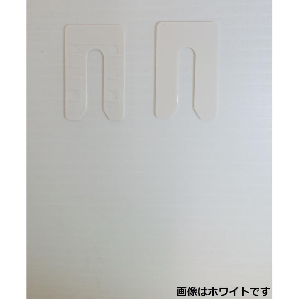 プラマードU オプション 調整ライナー シルバー 厚み1×40×25mm