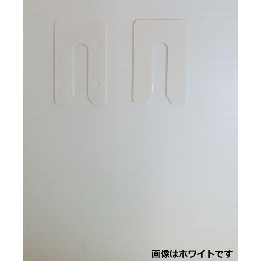 プラマードU オプション 調整ライナー シルバー 厚み3×40×25mm