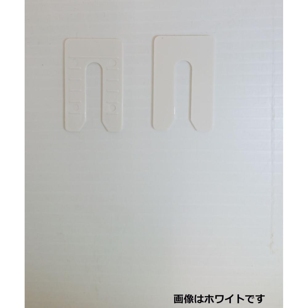 プラマードU オプション 調整ライナーブラック厚み5×40×25mm