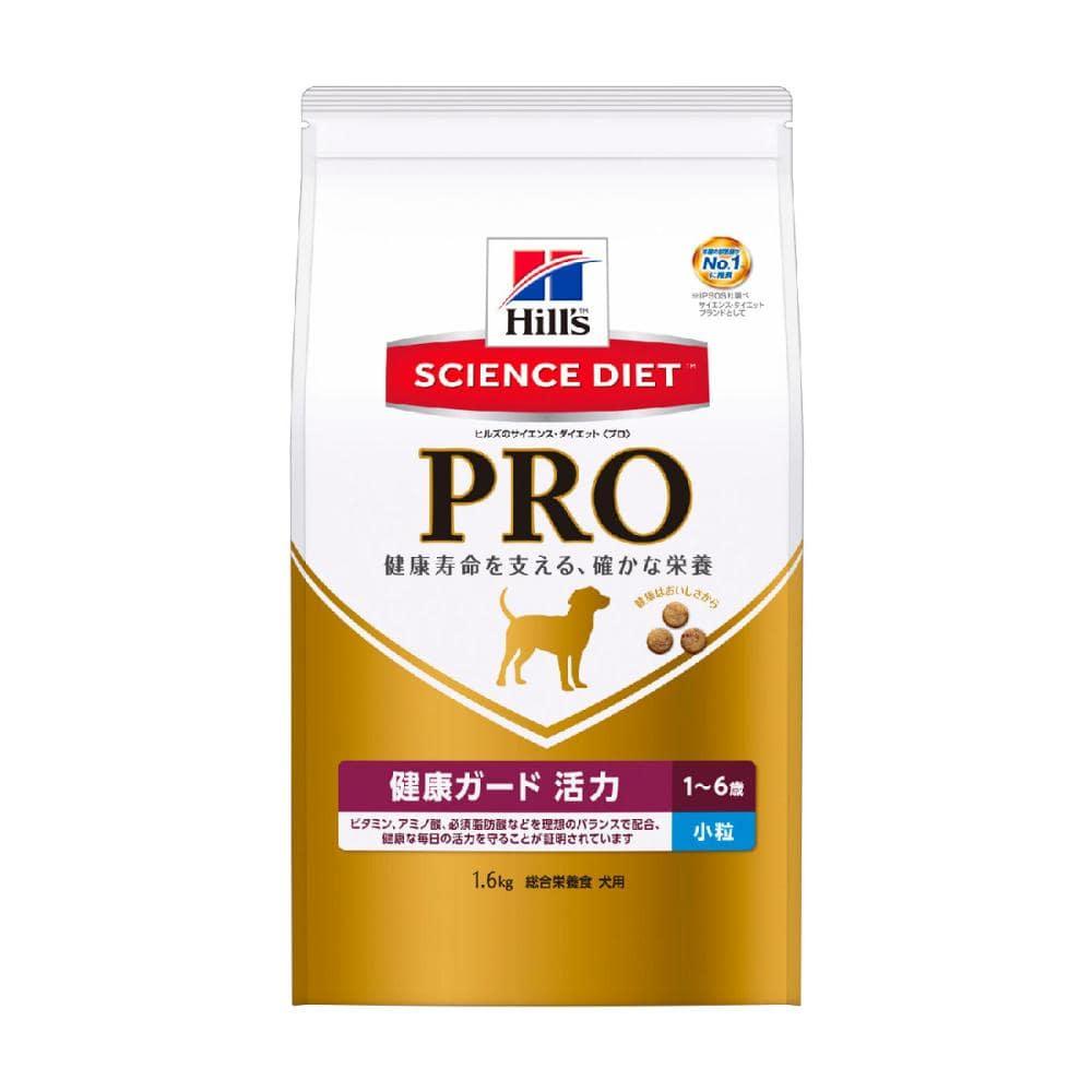 ヒルズ サイエンス・ダイエットプロ 犬用 健康ガード 各種