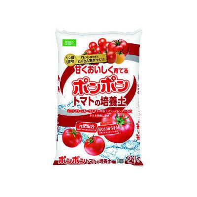 甘くおいしく育てるポンポントマトの培養土 24L