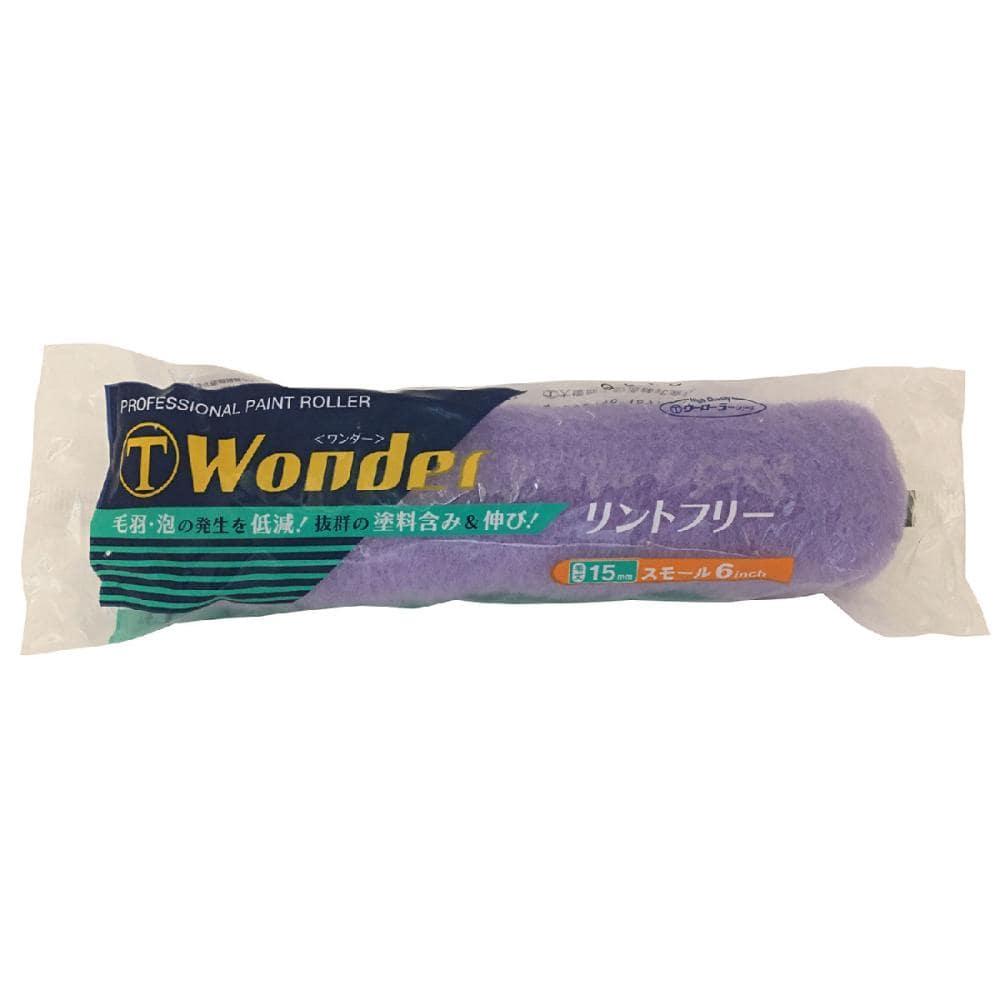 WONDER 15ミリ スモール6S-WOB