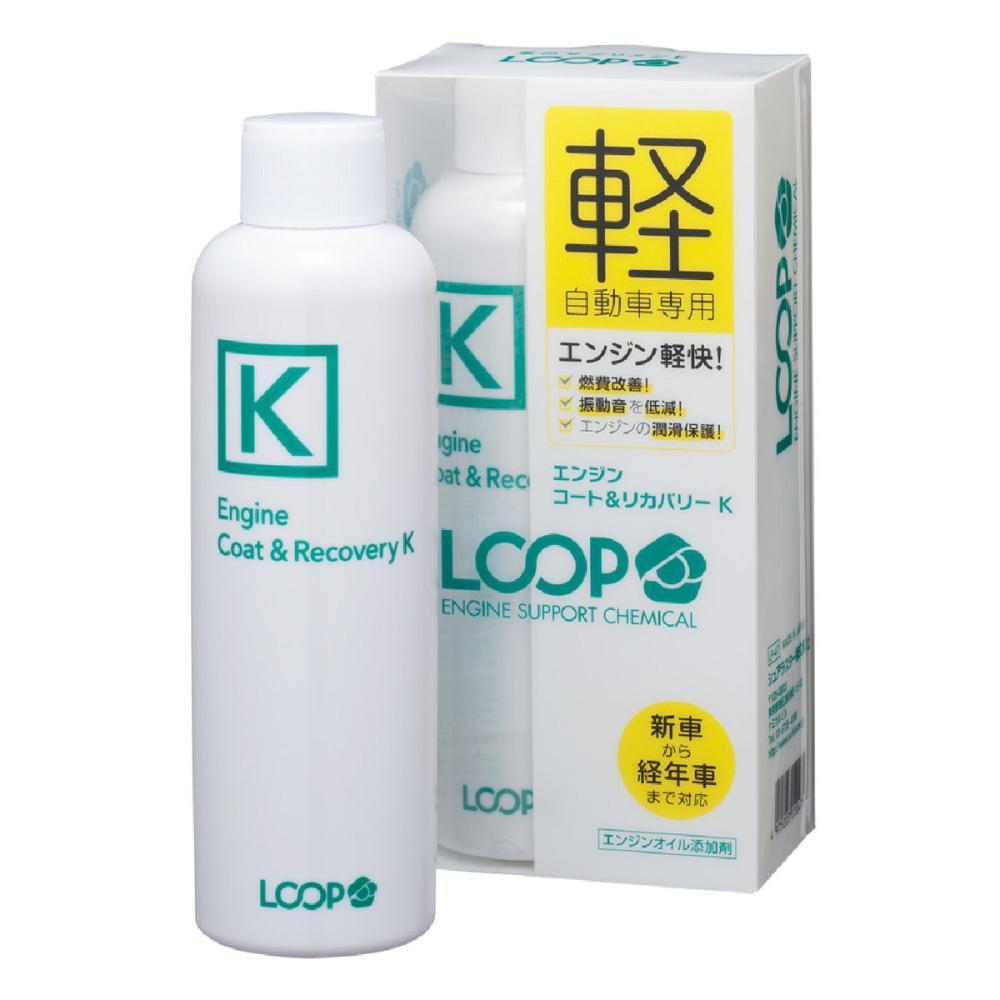 シュアラスター LOOP エンジンコート&リカバリーK LP47