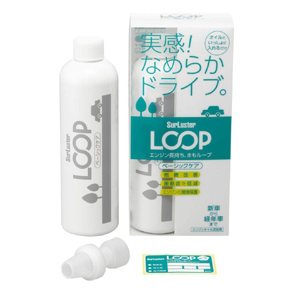 シュアラスター LOOP ベーシックケア エンジンコート LP48