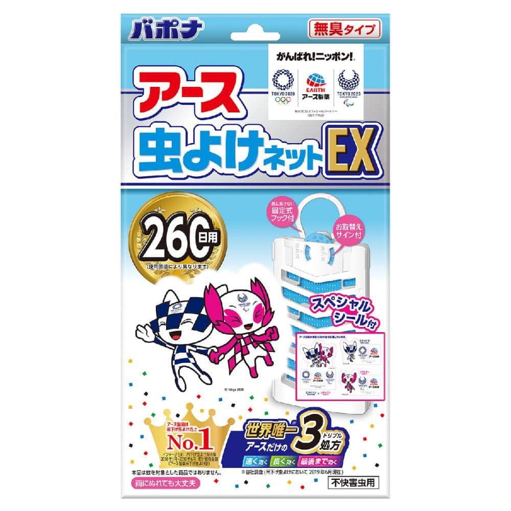 アース製薬 虫よけネットEX 260日用 東京2020限定