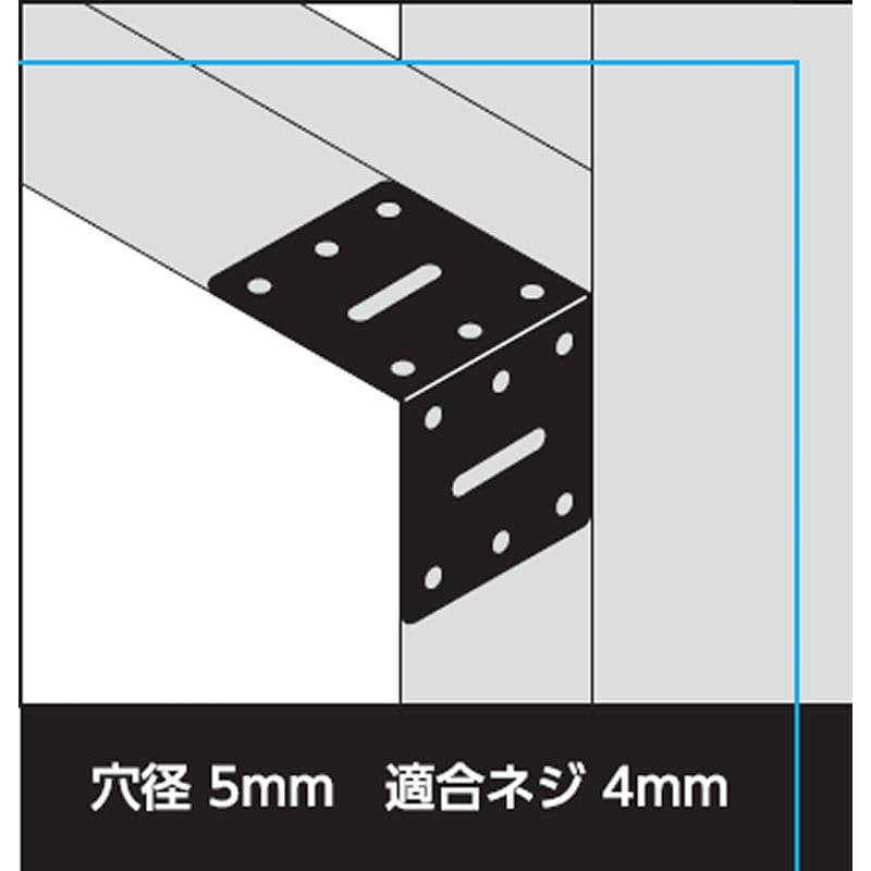 2×4金具 L型 2×80×75×75