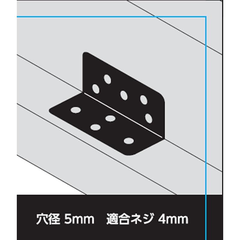 2×4金具 L型 2×80×37×37