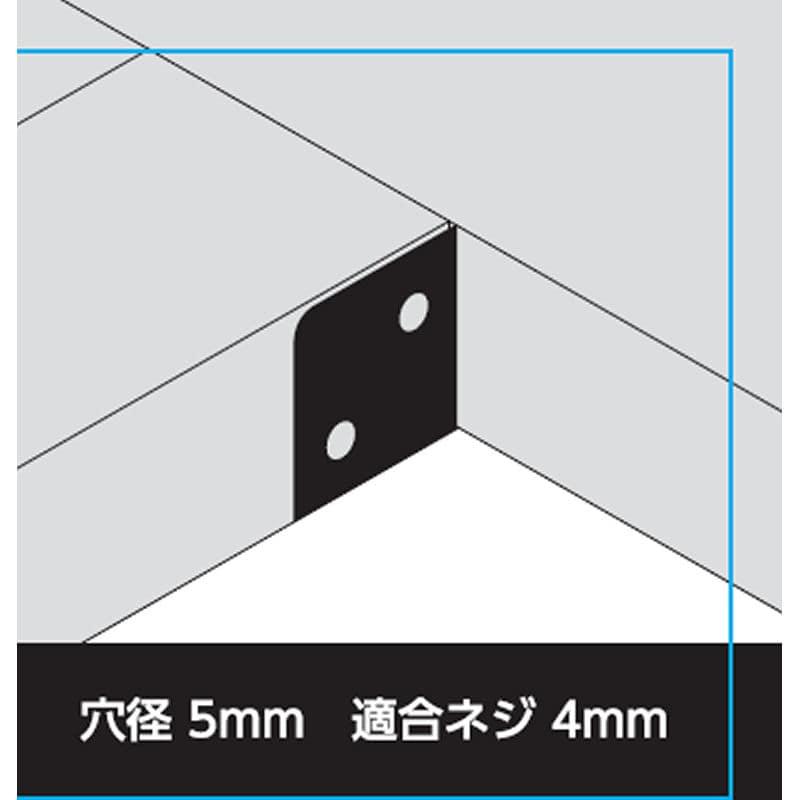 2×4金具 受け型 2×93×40