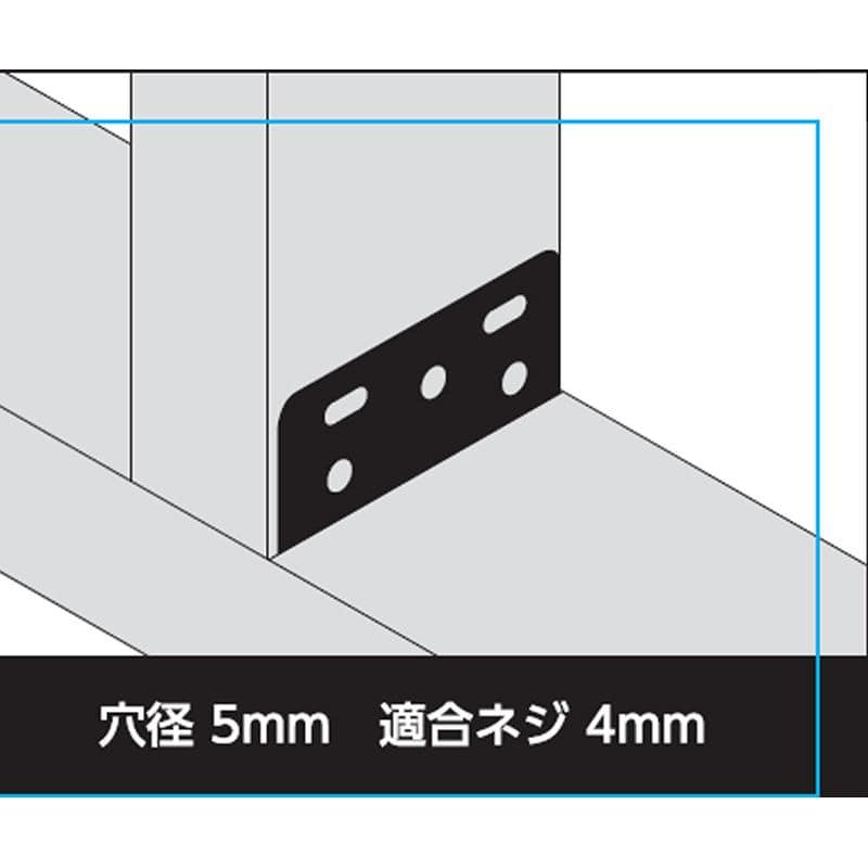 2×4金具 コの字 2×80×37×42