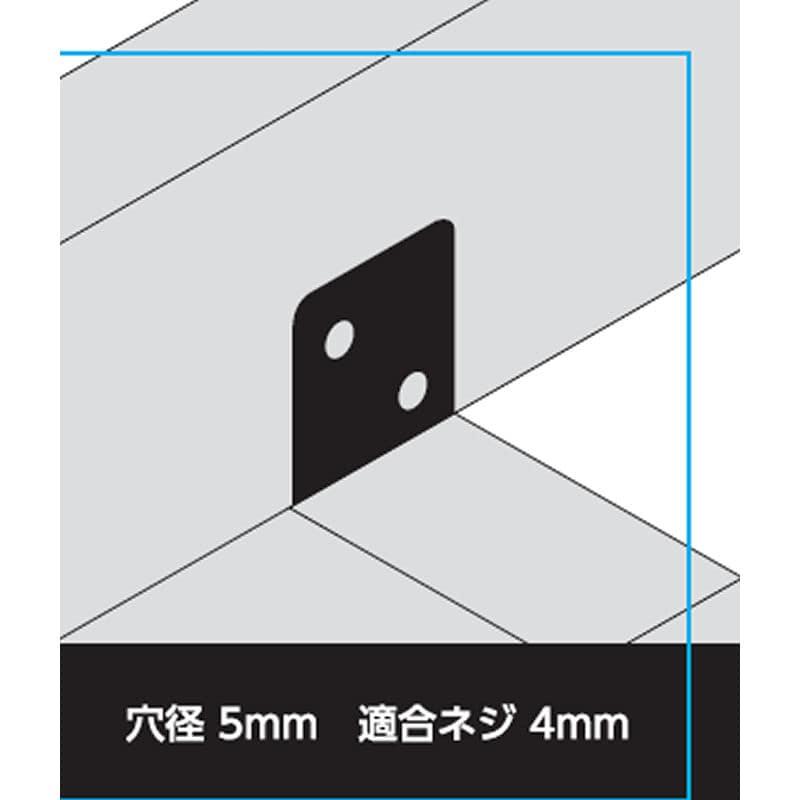 2×4金具 コの字 2×35×37×42