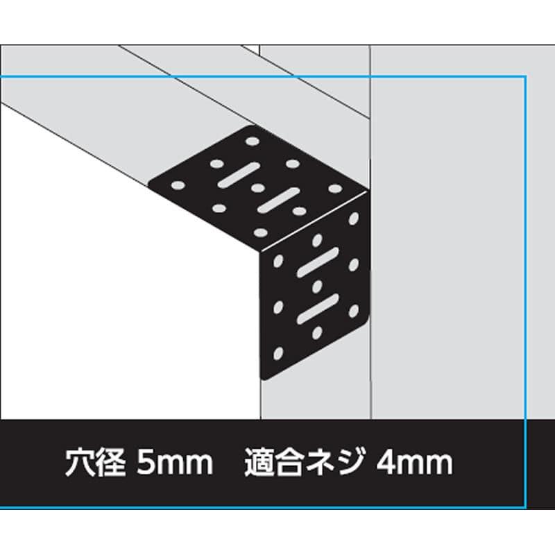 2×4金具 L型 2×80×120×120
