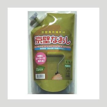 フジワラ化学 京壁なおし 1.5kg 各色
